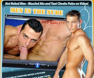 Welcome to Men in the Nude - hot naked men!